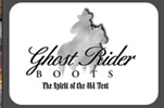ghostriderboots_100w